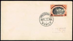 US STAMP Philippines 1944 FDC