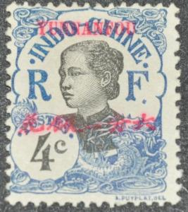 French Offices Abroad - Yunnan Fou Scott #36 - UNUSED