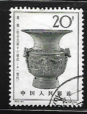 PEOPLE'S REPUBLIC OF CHINA, 789, USED, TSUN WINE VESSEL