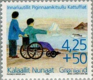 Greenland 1996 #B21 MNH. Disabled