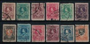 Thailand #187-98  CV $22.85