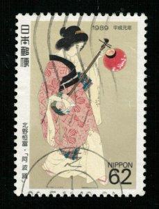 Japan, 62 sen, (Т-5661)