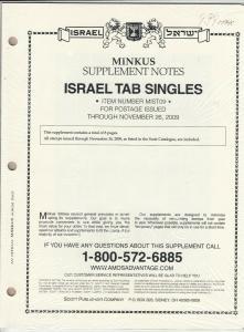 Minkus Israel Tab Singles Sypplement MIST09 Issues Through 2009