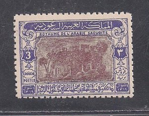 SAUDI ARABIA SC# 182  F/MOG
