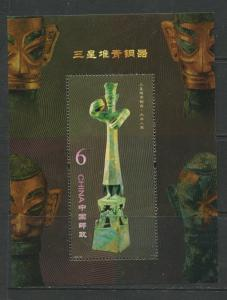 China-Scott 4042- Sanxingdui Bronze Relics-2012- MNH-Mini Sheet