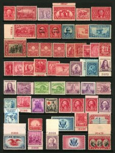 #319 - #CE2 1903-1938 1c-16c Lovely Reds Assortment, Most MNH 53 Items