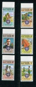 St. Kitts & Nevis MNH 370-5 Boy Scouts