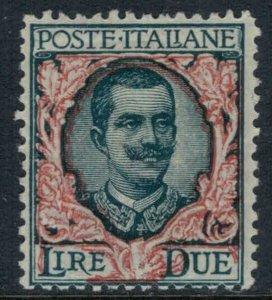 Italy #89*  CV $22.00