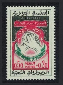Algeria National Solidarity Fund 1v SG#410