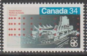 Canada Scott #1078 Canadian Pavilion - Vancouver Stamp - Mint NH Single