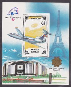 Mongolia # 1741, Mongolian Airlines, Souvenir Sheet, NH, 1/2 Cat.