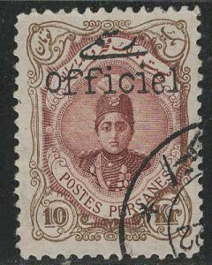Iran/Persia Scott # 513, used