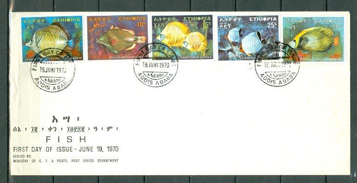 ETHIOPIA 1970  FISH #558-62...SET on FDC