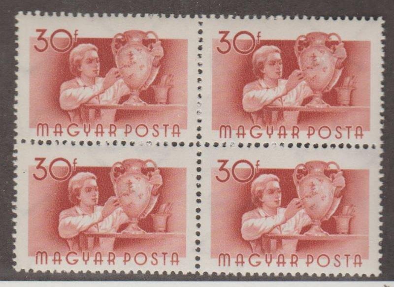 Hungary Scott #1120 Stamps - Mint NH Block of 4