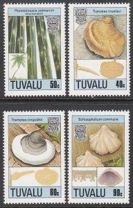 Tuvalu 520-523 MNH VF