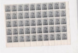 Serbia FORGERY Mint Never Hinged Half Stamps Sheet ref R 17501