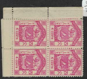 North Borneo SG 26 One Block of Four MNH (6dvp)