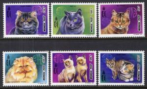 Mongolia 2320-2325 Cats MNH VF