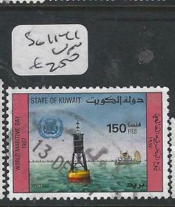 KUWAIT  (PP0705BB)  WORLD MARITIME DAY  SG  1141   VFU