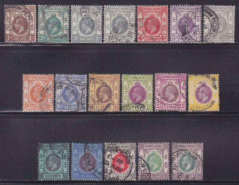 Hong Kong 129-146 F-VF used set scv $ 222 ! see pic !