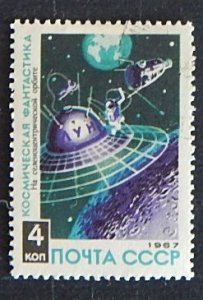 Space, 1967, MOON, 4 kop (1331-T)