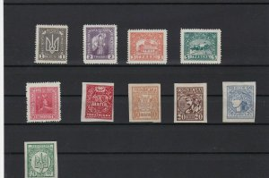 ukraine mounted mint stamps ref r11106