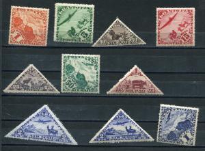 Tannu-Tuva 1935 Sc C1-C9 C9A MNH Cv $95  4927