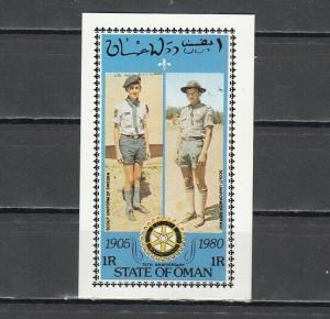 Oman State, 1980 Local issue. Scout shown on Rotary s/sheet. Light Hinged.