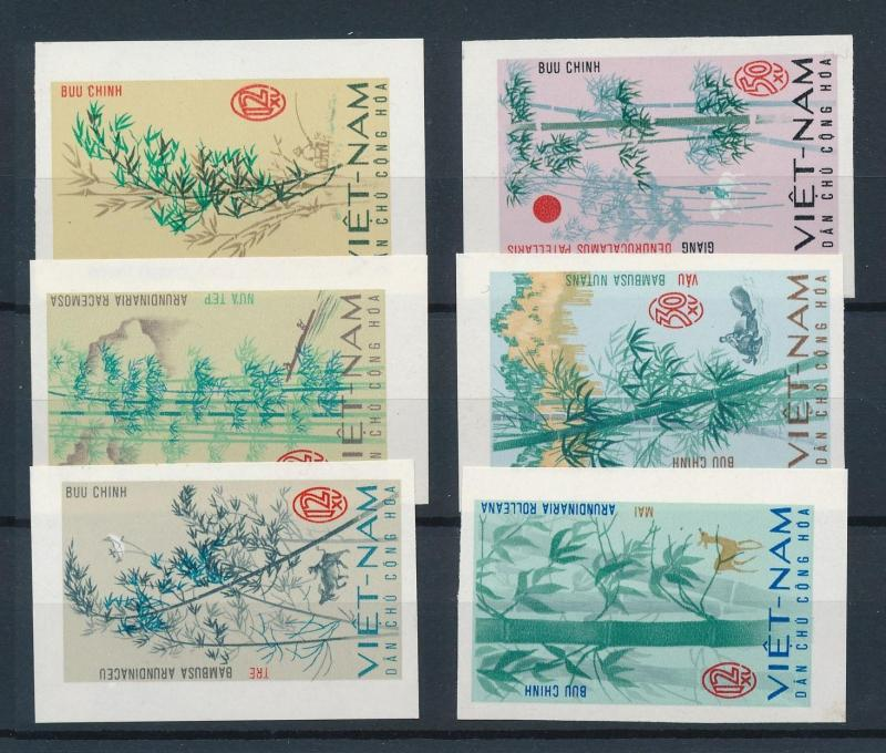 [92117] North Vietnam 1967 Flora Bamboo Tree Imperforated MNH