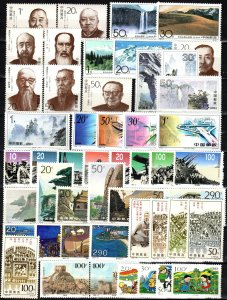 Worldwide  Lot-   China Mint Never Hinged Complete Sets  (X6961)