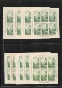 Lot of 84 U.S. MNH Mint Farley Stamps w/ Faults Scott Range 750-770 #140556 X R
