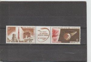 Somali Coast  Scott#  C40a  MNH Strip of 2 plus Label  (1966 French Satellite)