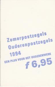 Netherlands #B682b  Complete Booklet  MNH CV $8.25
