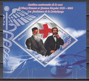Ivory Coast. 2011 Cinderella issue. H. Dunant, Red Cross s/sheet. ^