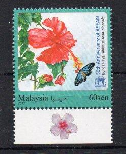 MALAYSIA - FLOWERS - 50th ANNIVERSARY - ASEAN - 2017 -