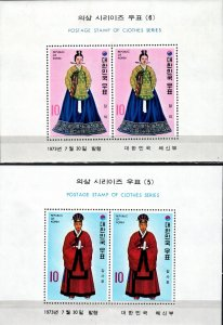 Korea #863a-864a MNH CV $14.00 (X7454L)