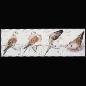 Portugal Madeira MNH Strip 222 WWF Birds 2003