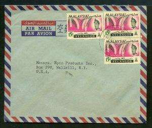Malaysia 1968 Airmail cover to Wallkill NY Scarce destination, Pretty cover