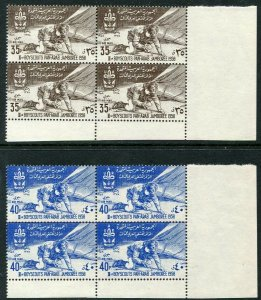 SYRIA-1958 Scout Jamboree Pairs in Blocks of 4 Sg 657-8 UNMOUNTED MINT V36559