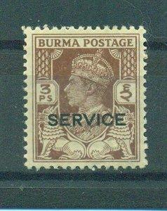 Burma sc# O28 (2) mh cat value $3.75