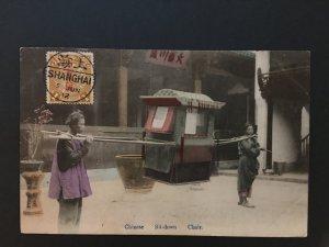 1912 china imperial post card, dragon stamp, shanghai cancel, rare, list#30