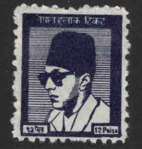 Nepal  Scott 119 MH*