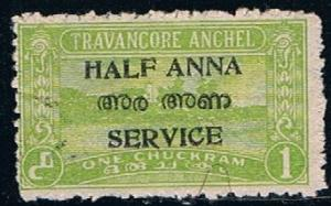 India Travancore-Cochin O3, 1/2a Overprint, used, VF