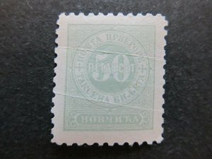 A4P48F108 Montenegro Postage Due Stamp 1894 50n mnh**