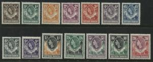 Northern Rhodesia QEII 1953 complete definitive set unmounted mint NH