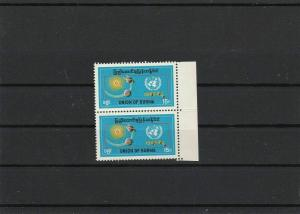 Union of Burma 1970 Mint Never Hinged Stamps Scarce Pair Ref 27787