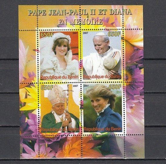 Benin, 2007 Cinderella issue. Lady Diana & Pope John Paul II sheet of 4.