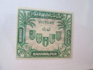 Bahawalpur #O16  MNH  2019 SCV = $5.50