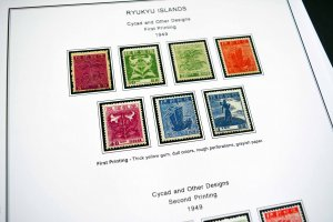 COLOR PRINTED RYUKYU ISLANDS 1949-1972 STAMP ALBUM PAGES (26 illustrated pages)