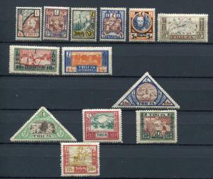 Tannu-Tuva 1927 Sc 15-27 MNH/MH 4922